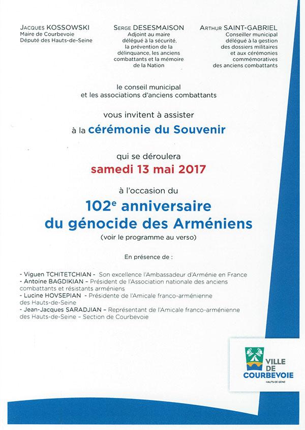 Commémoration pour le 102ème anniversaire du Génocide des Arméniens à Courbevoie